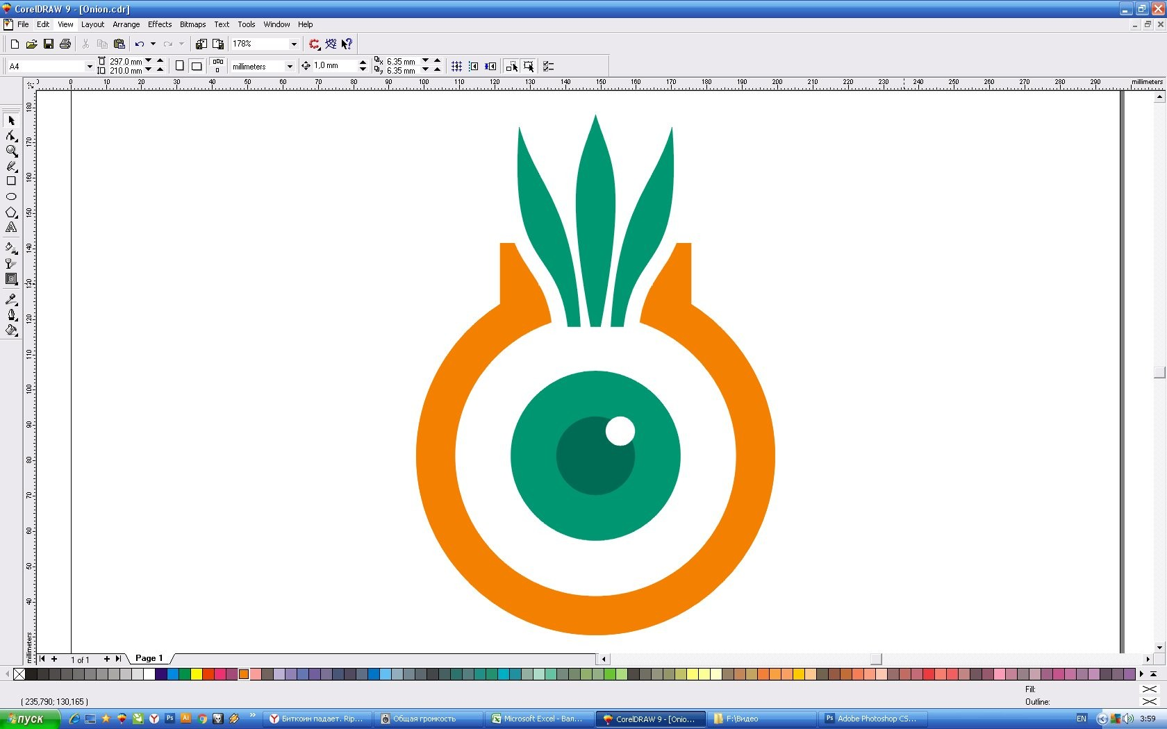 1680x1050 Free Vector Graphics Software Luxury 7 Best Scout App Images On