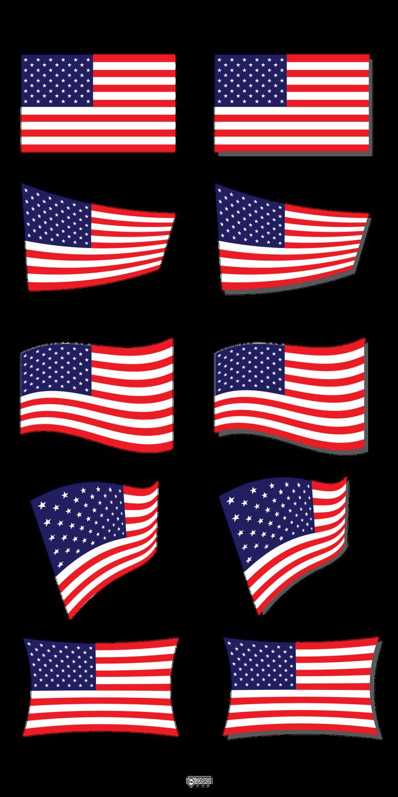 800x1600 Us Flag Clipart Vector