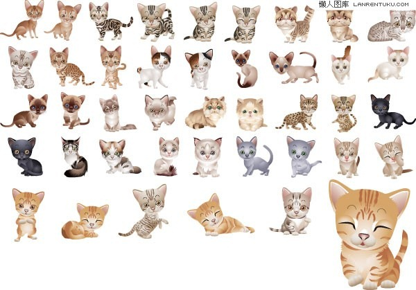 600x419 Cute Cat Vector Graphics Collection My Free Photoshop World