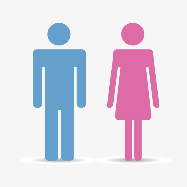 650x651 Vector Gender Symbol Male And Female Logo Villain, Vector, Gender