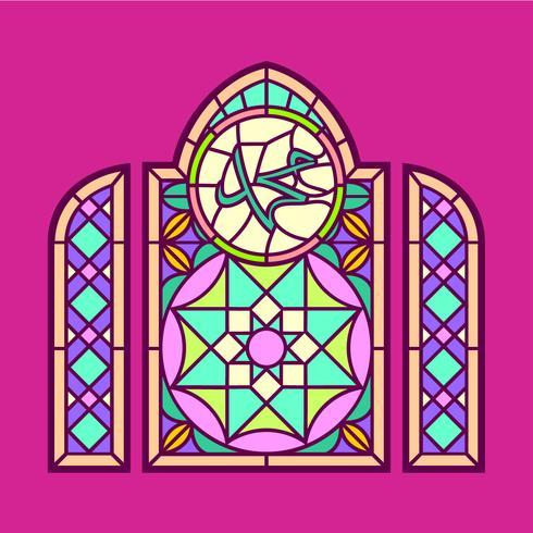 490x490 Muhammad Stained Glass Window Vector