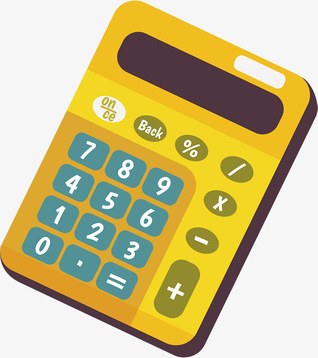 650x731 Yellow Calculator, Vector Png, Calculator, Yellow Png And Vector