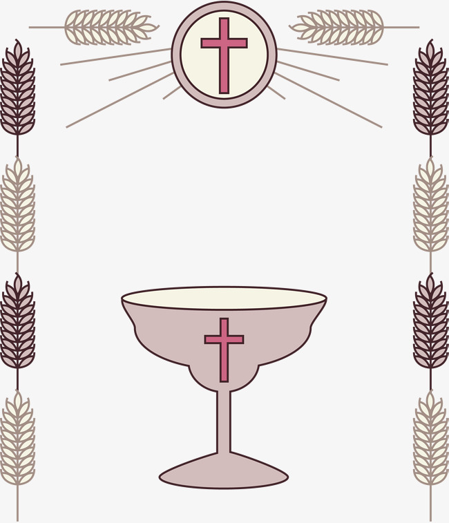 650x757 The Grain Of The Grain, Vector Png, Holy Grail, Religious Ritual