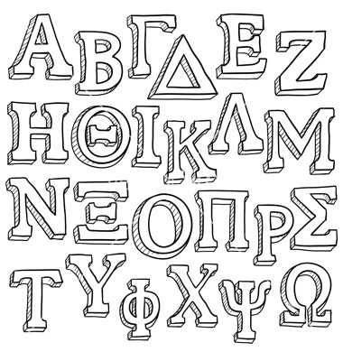 380x400 17 Free Greek Vector Fonts Alphabet Images