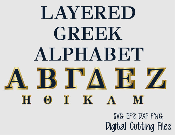 570x440 Greek Alphabet Svg Cut Files, Layered Cutting Font In Svg Dxf Eps