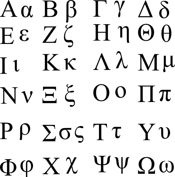 594x600 Greek Alphabet Clip Art Free Vector In Open Office Drawing Svg