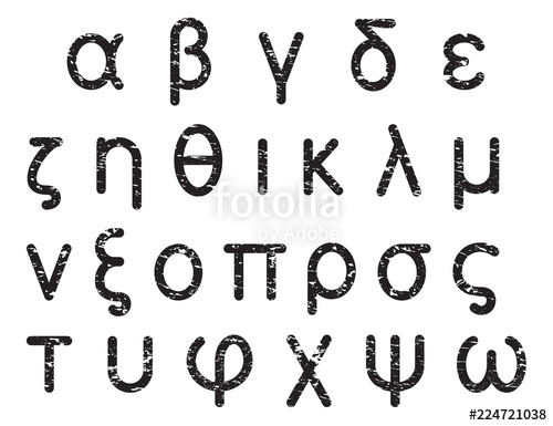 500x385 Greek Alphabet Grunge Letters, Font Set, With Round Corners, Black