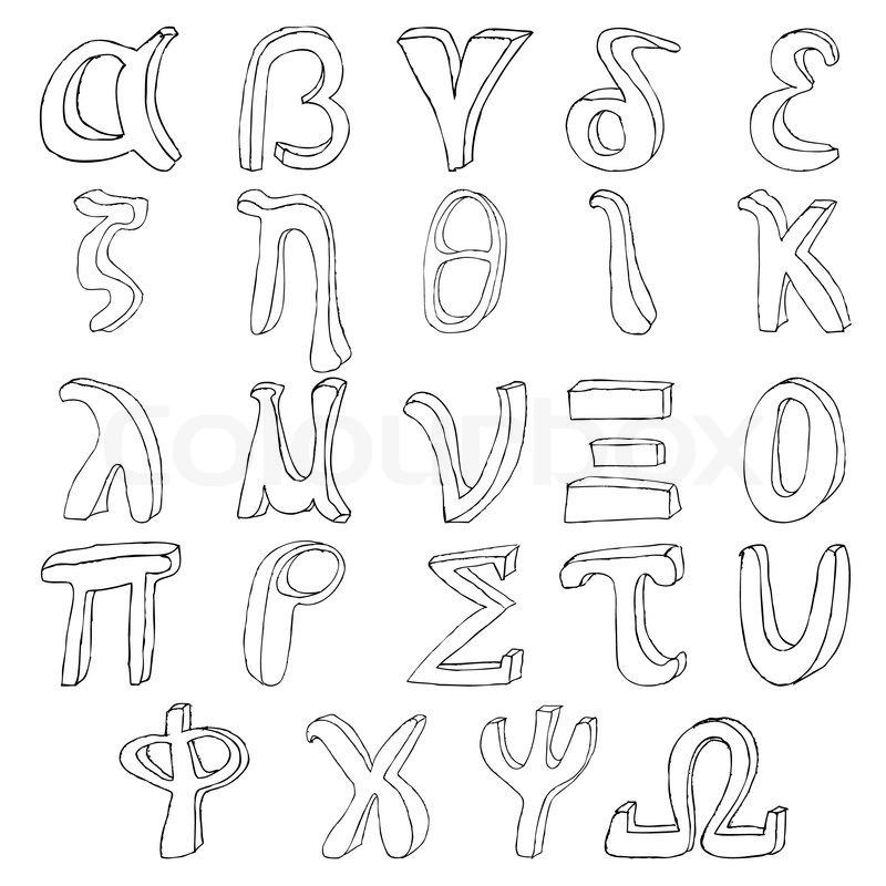 800x800 Hand Drawing Greek Alphabet Stock Vector Colourbox