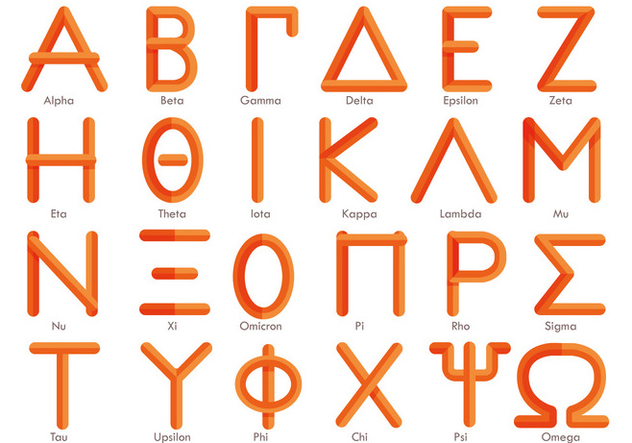 632x443 Modern Greek Alphabet Vector Free Vector Download 317685 Cannypic