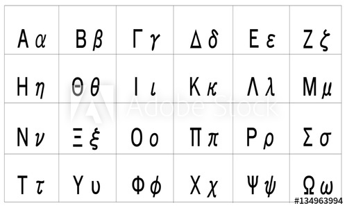 500x300 Greek Alphabet Vector With Uppercase And Lowercase Letters