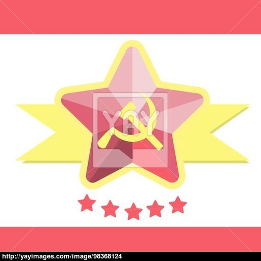 512x512 Russian Or Communist Flags Hammer And Sickle, Vector Illustratio
