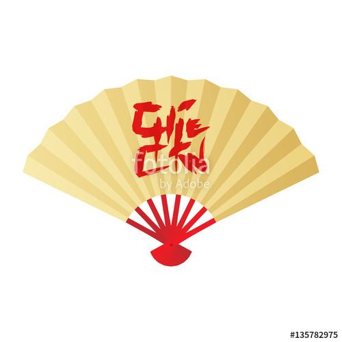 500x500 Folding Fan Or Hand Fan Illustration Gold Color, Paint Chicken