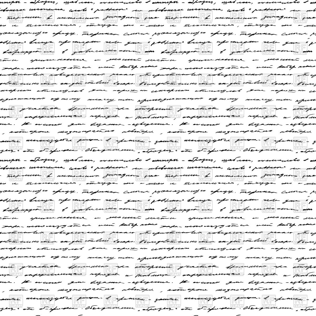 1200x1200 Handwriting (Letter) Seamless Background Vector Image Vector