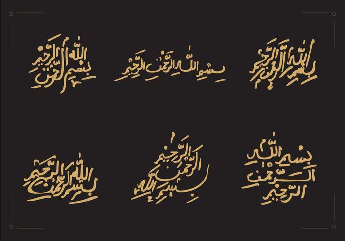 700x490 Bismillah Handwriting Vector