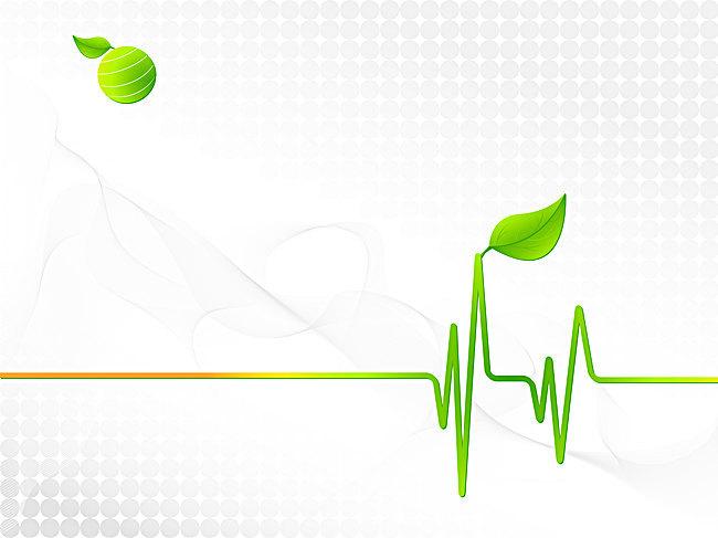 650x487 Vector Creative Background Greenery Health Care Electrocardiogram