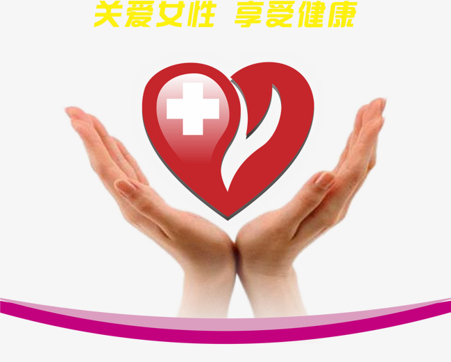650x522 Hands Png Elements, Red Heart, Hands, Cartoon Png And Vector For