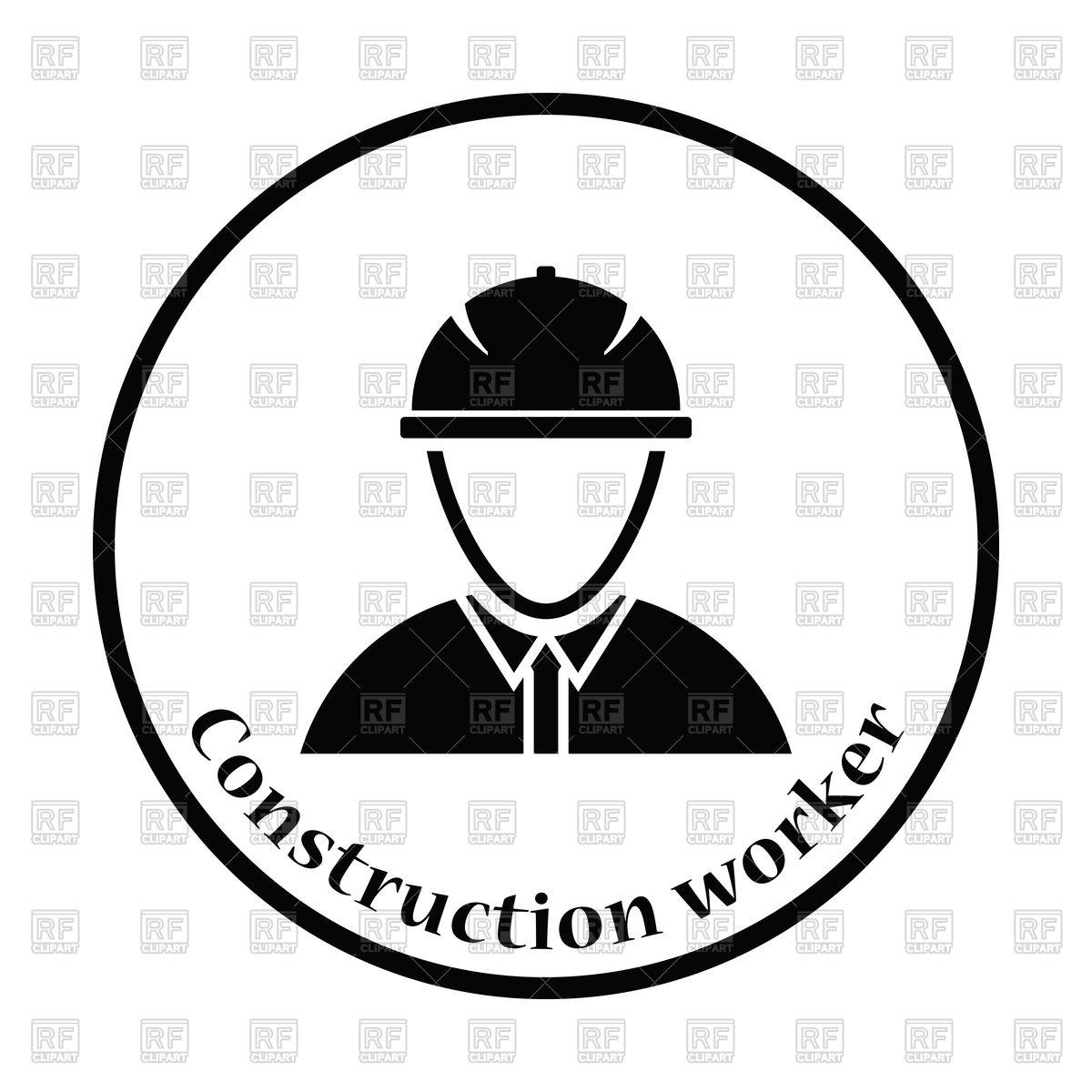 1200x1200 Icon Of Construction Worker Head In Helmet Vector Image Vector