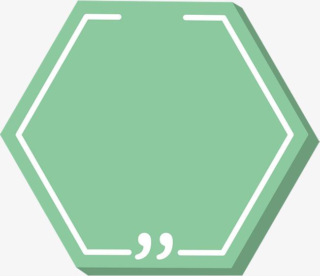 650x561 Hexagon Green Title Box, Hexagon Vector, Green Vector, Box Vector