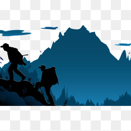 260x261 Hike Png, Vectors, Psd, And Clipart For Free Download Pngtree