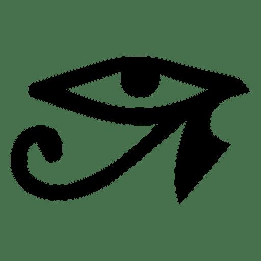 Horus Vector