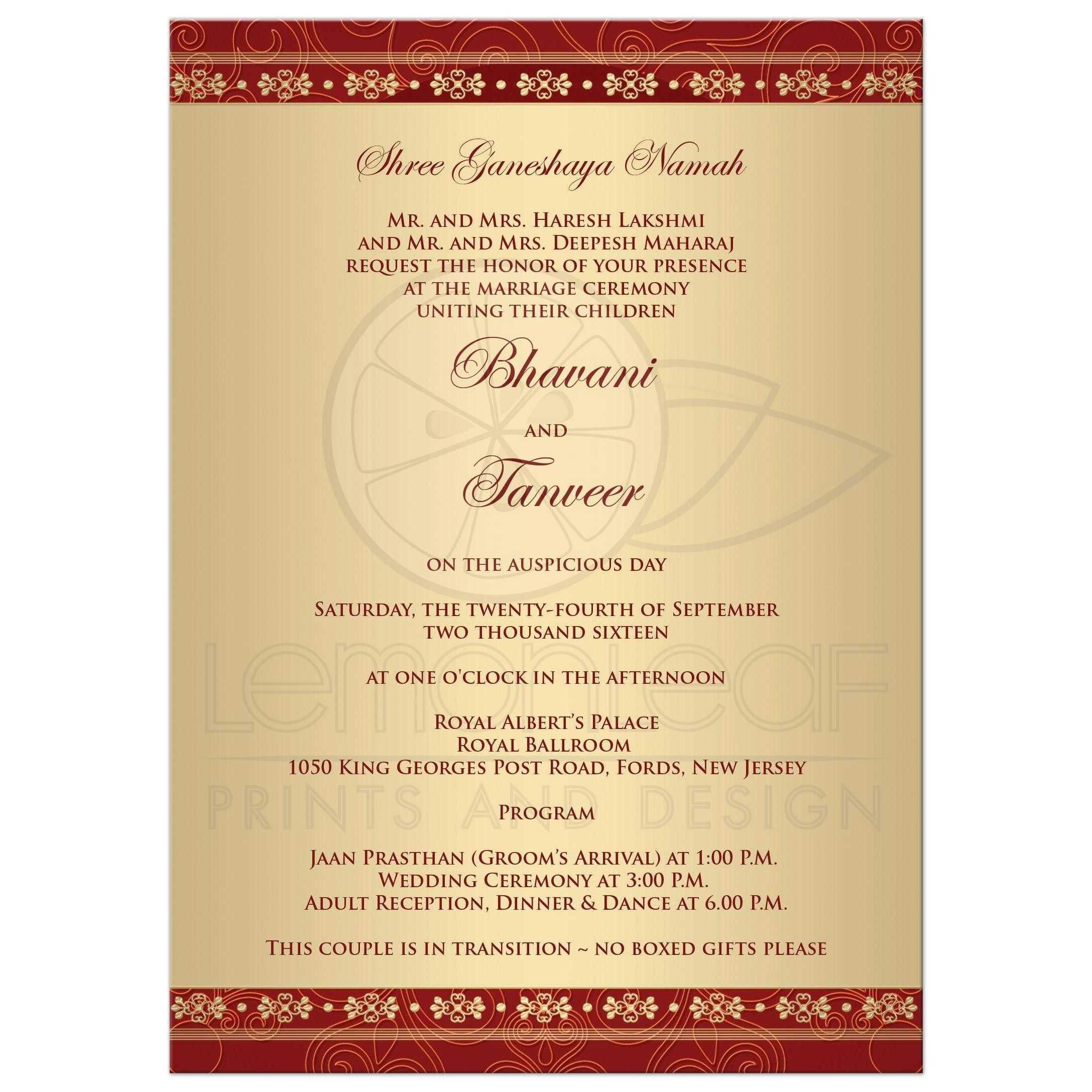 Invitation Vector At Getdrawings Com Free For Personal Use