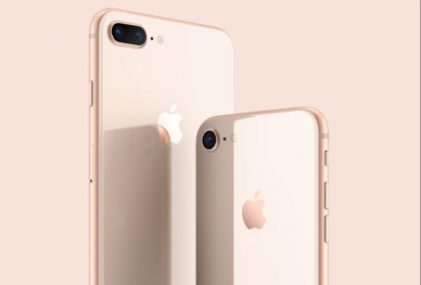 388x263 Iphone 8 Archives Vector Talent Resources