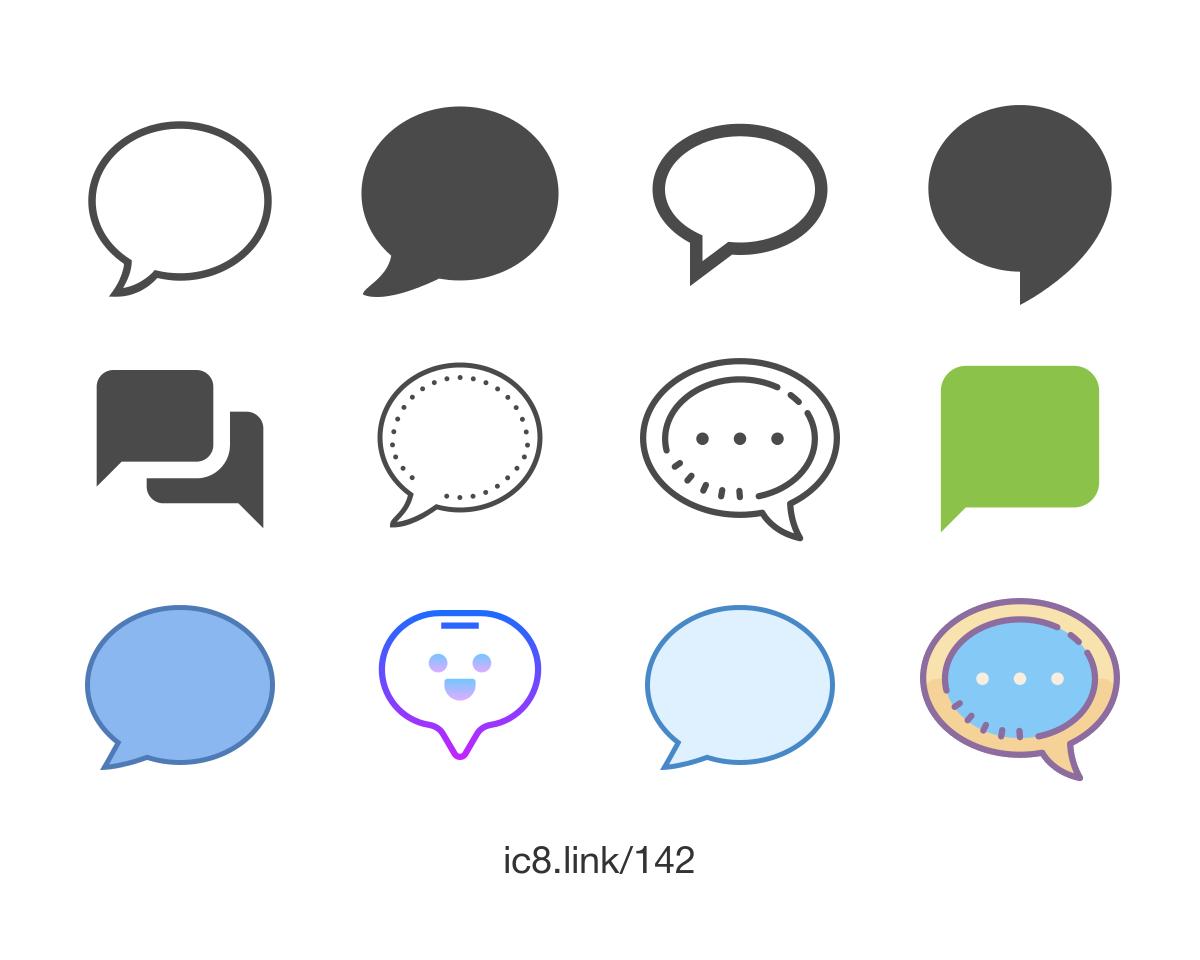 1200x960 Speech Bubble Icon