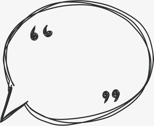 650x531 Speech Bubble Vector