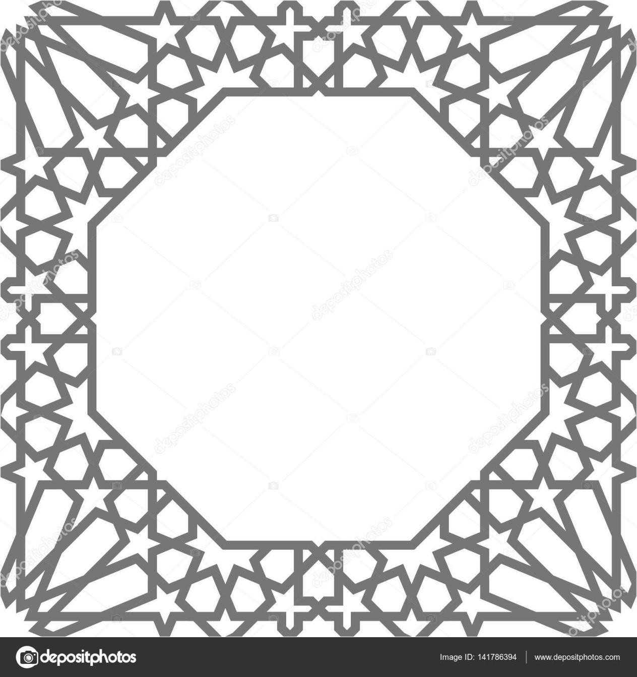 1264x1343 On Traditional Arabic Art Rhdepositphotoscom Islamic Islamic