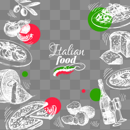 260x261 Italian Food Png, Vectors, Psd, And Clipart For Free Download