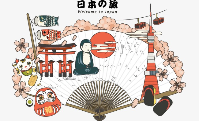 650x398 Floating Japan Travel, Japan Vector, Travel Vector, Vector Png And