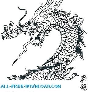 289x300 Japanese Dragon Vector Art Free Vector In Encapsulated Postscript