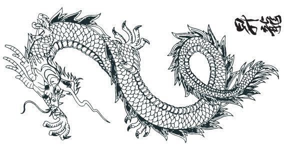 568x294 Japanese Dragon In 2018 Japanese Vectors Japanese