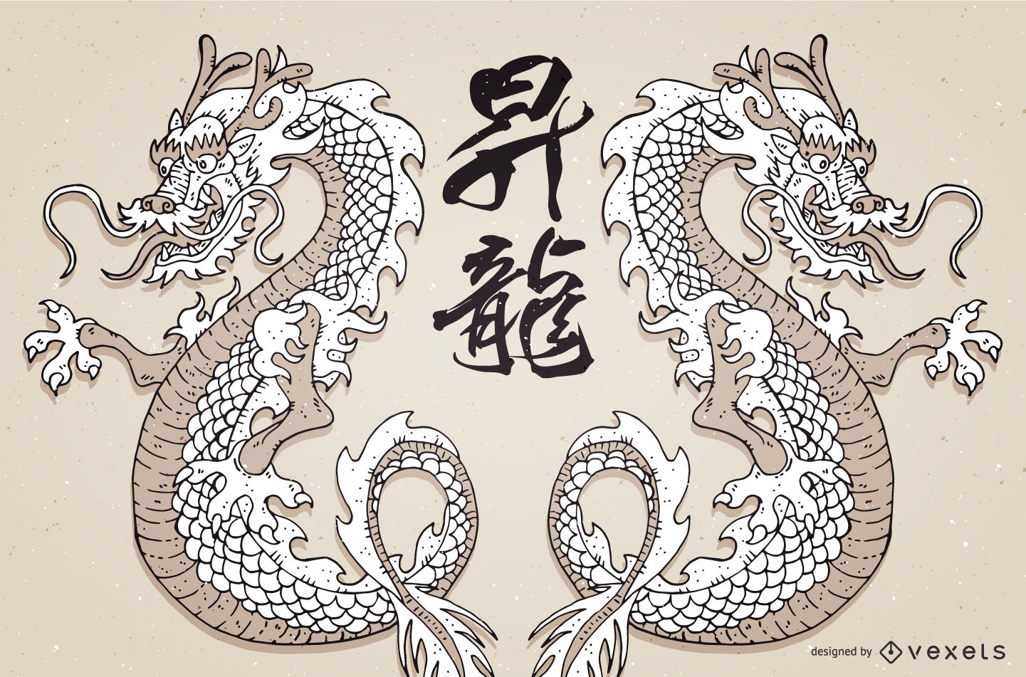 1441x951 Vector Japanese Dragon