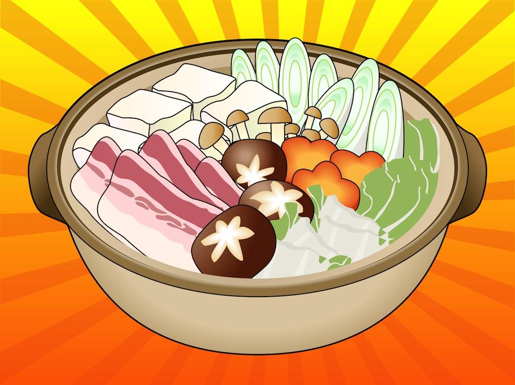 1024x767 Japanese Food Vector Art Amp Graphics
