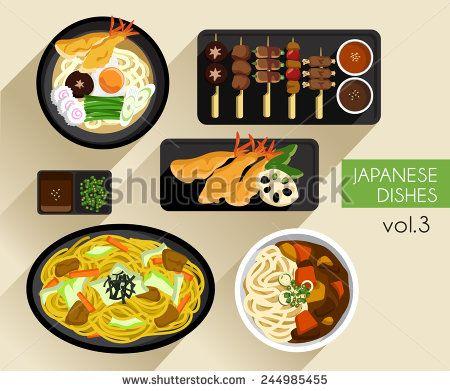 450x391 Food Illustration Japanese Food Vector Illustration Vector