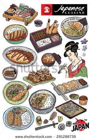 306x470 Hand Drawn Of Japanese Food, Vector Fampb Illustration