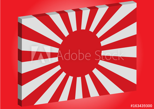 500x354 Japanese Navy Imperial Flag