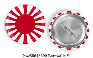 300x189 32 Imperial Japanese Navy Posters And Art Prints Barewalls
