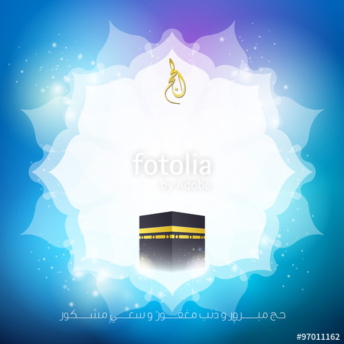 500x500 Kaaba Hajj Greeting Background Stock Image And Royalty Free