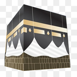 260x260 Kaaba Png Images Vectors And Psd Files Free Download On Pngtree