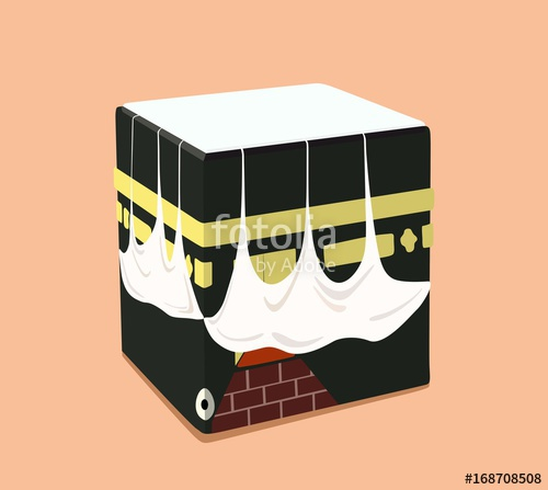 500x447 Design Of The Islamic Kaaba In A Flat Style. Vector Illustration