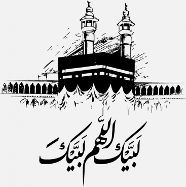 367x368 Kaaba Free Vector Download (2 Free Vector) For Commercial Use