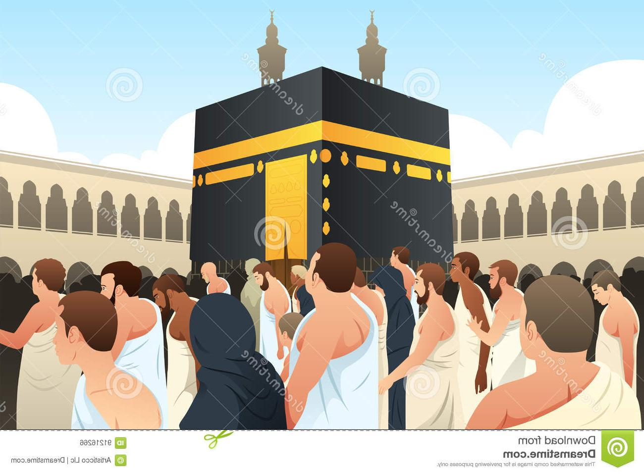 1300x957 Hd Muslim Pilgrims Walking Around Kaaba Mecca Vector Illustration