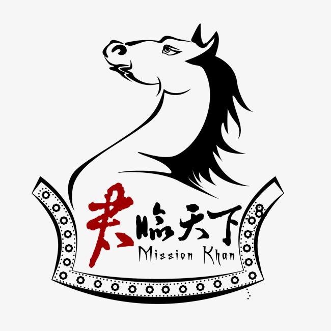 650x651 Knight Medieval Logo, Logo Vector, Real Estate Logo, Knight Png