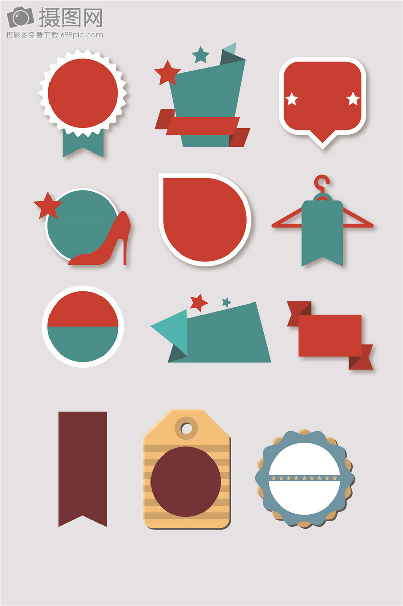 798x1200 Color Sales Label Vector Creative Image Picture Free Download