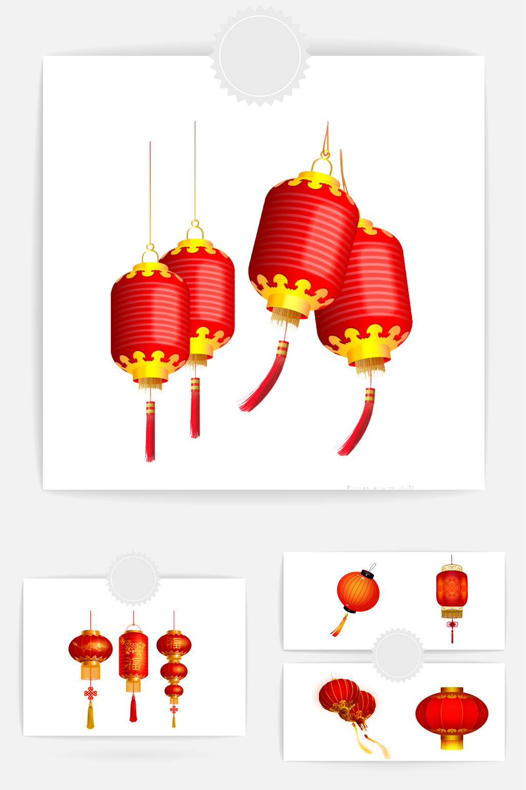 Lantern Vector Free Download
