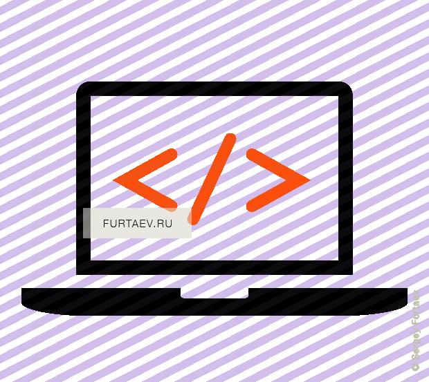 620x553 Software Developer Laptop Vector Icon