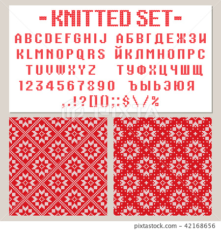450x468 A Knitted Vector Alphabet. Latin And Cyrillic Letters, Numbers