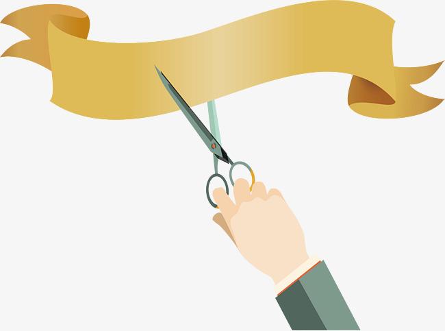 650x483 Ribbon Golden Ribbon, Vector Png, Gold Paper, Golden Ribbon Png